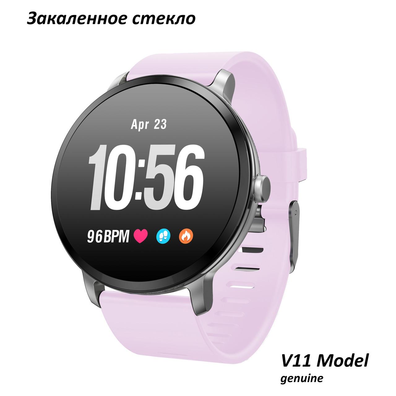 Часы с тонометром давление крови V11 фитнес браслет закаленное стекло пульсометр розовый для iPhone Android