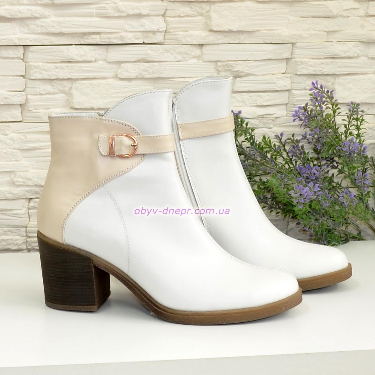 Ботинки зимние женские на устойчивом каблуке, натуральная кожа белого и бежевого цвета