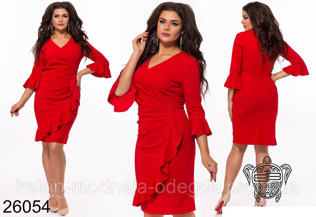 d9ba8c1bdf47 Нарядное модное женское платье с воланом больших размеров 48 , 50, ...