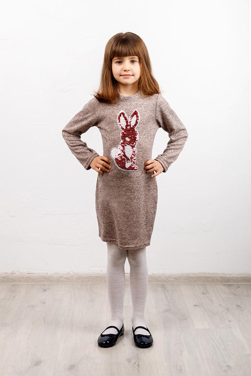 Платье детское Софи зайка пудра