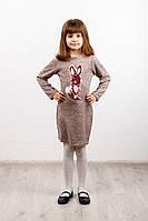 Платье детское Софи зайка пудра, фото 1