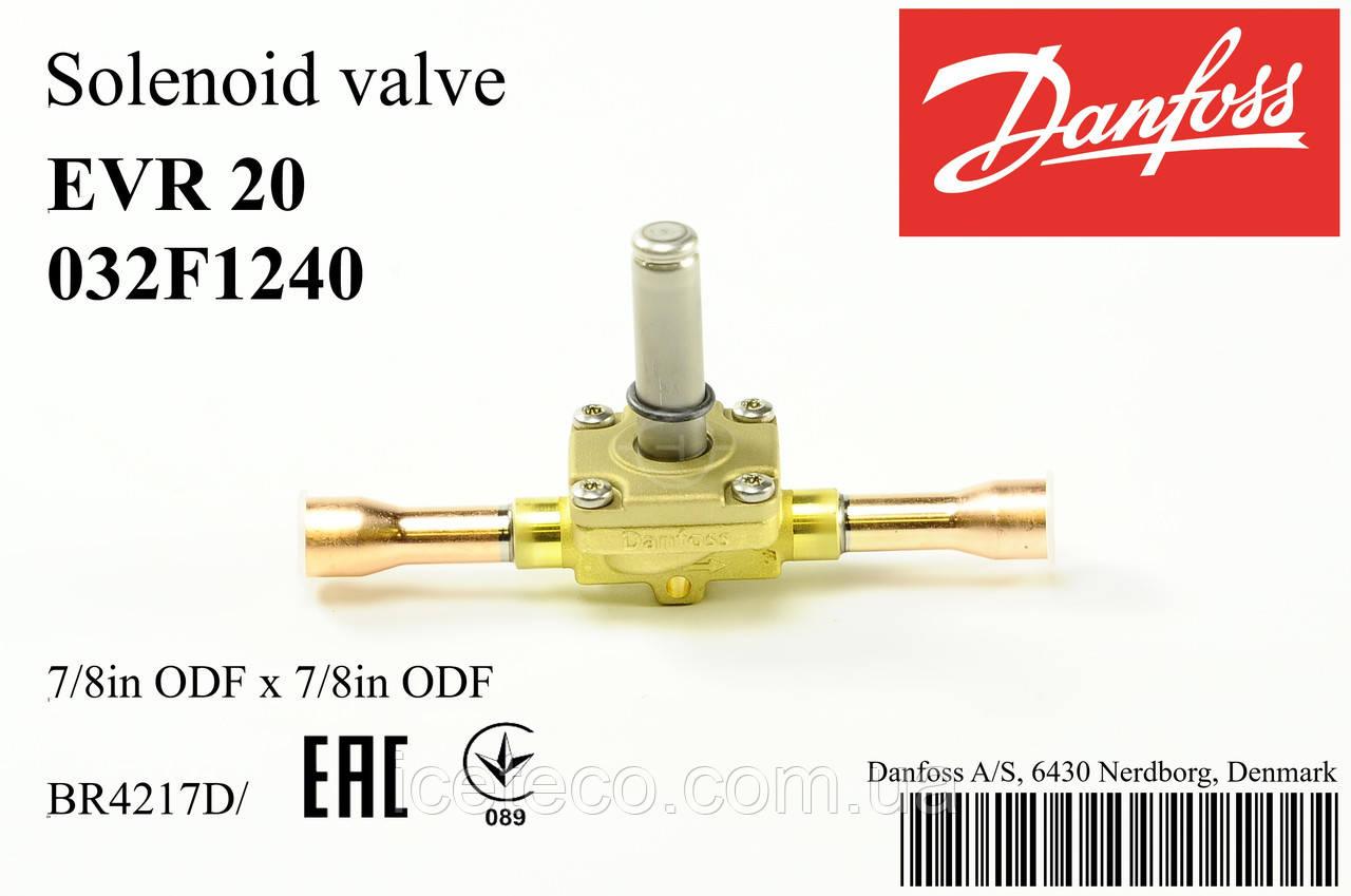 Соленоидный вентиль Danfoss EVR 20    22 мм (без катушки) 032F1240