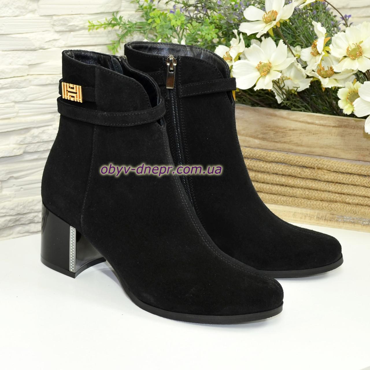 e64d9ea9a Полуботинки женские демисезонные на невысоком каблуке, из натуральной замши  черного цвета