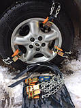 Усиленые браслеты противоскольжения БУЦ цепи, для легкового внедорожников, фото 2