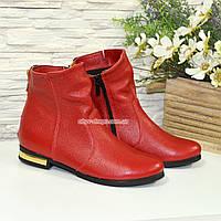 """Ботинки зимние кожаные на низком ходу. ТМ """"Maestro"""""""