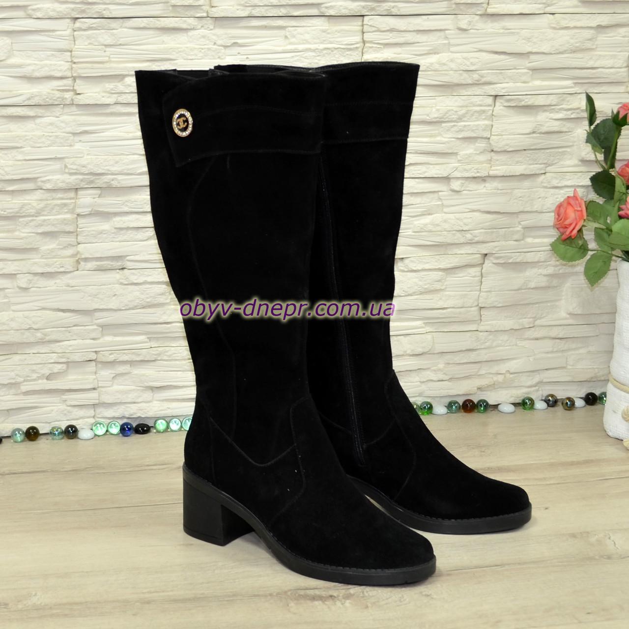 90b47bd97b1b Женские зимние черные замшевые сапоги на устойчивом каблуке