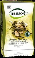 Чай зеленый Саусеп Турсон 250г цейлонский кусочки саусепа Thurson