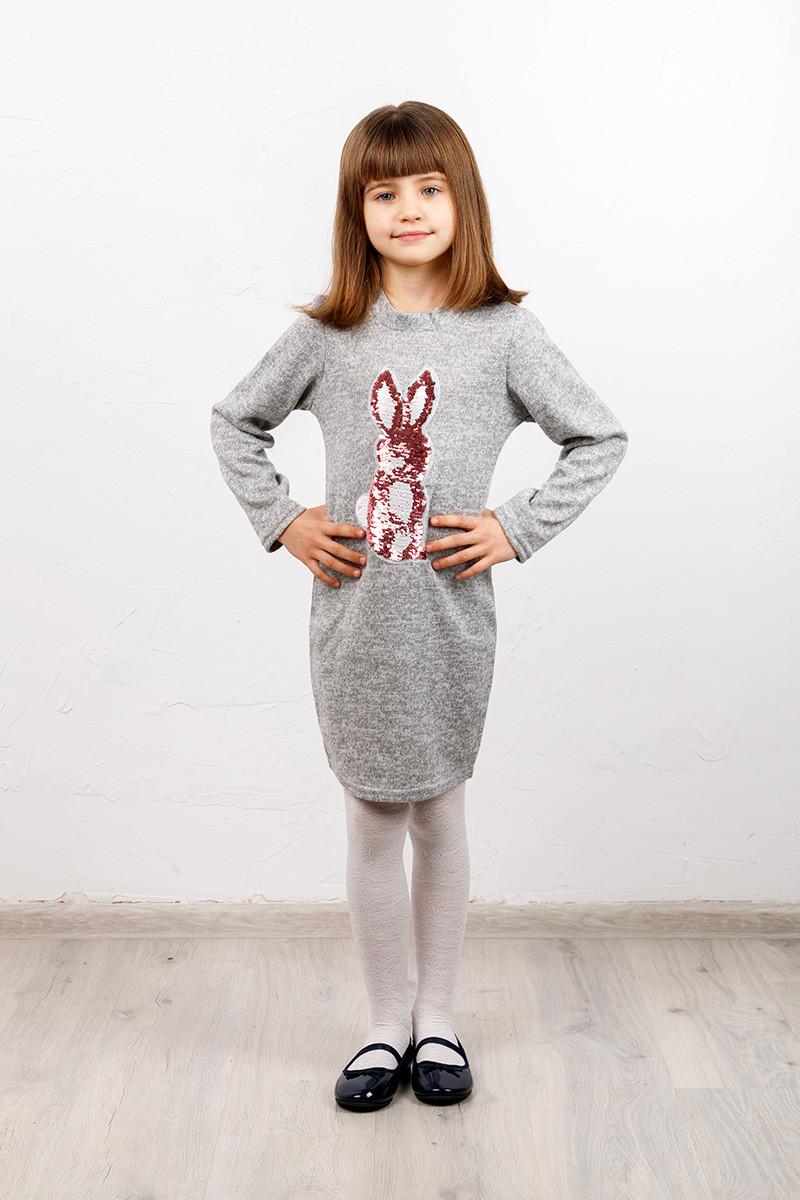 Платье детское Софи зайка серый