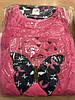 Турецкая  махровая женская пижама,Турция, размеры от 40 до 54, фото 4