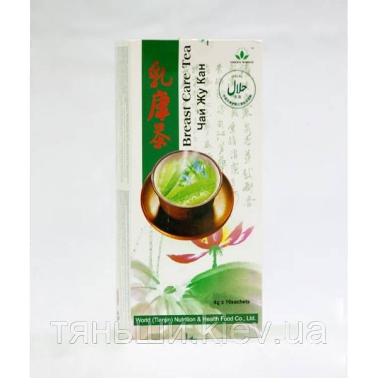Чай ЖУ КАН Green World (Профилактика рака молочной железы)