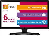 Телевизор LG 24MT49S-PZ/UA HD, Smart, Wi Fi, 300Gz, T2, S2 официальная гарантия