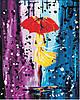 Картины по номерам 40*50 см В КОРОБКЕ Волшебный дождь Artstory