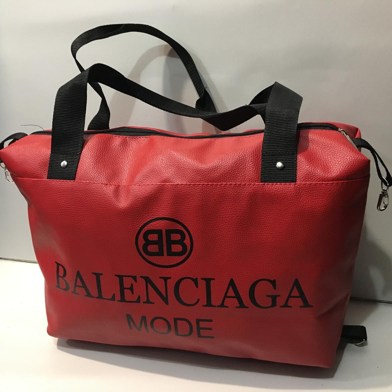 e404530bc506 Спортивная сумка BALENCIAGA оптом: продажа, цена в Харькове ...