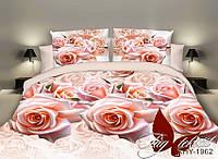 Комплект постельного белья XHY1962