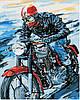 Картины по номерам 40*50 см В КОРОБКЕ Мотоциклист Artstory