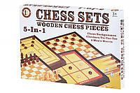 Настольная игра Same Toy Шахматы 5 в 1 520Ut                                                        , фото 1