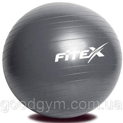 Мяч гимнастический Fitex MD1225-75 с защитой от разрыва, 75 см, фото 2