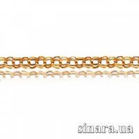 Золотая цепь Бисмарк 1142