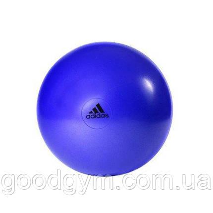 Мяч для фитнеса Adidas ADBL-13247PL 75 см, фото 2