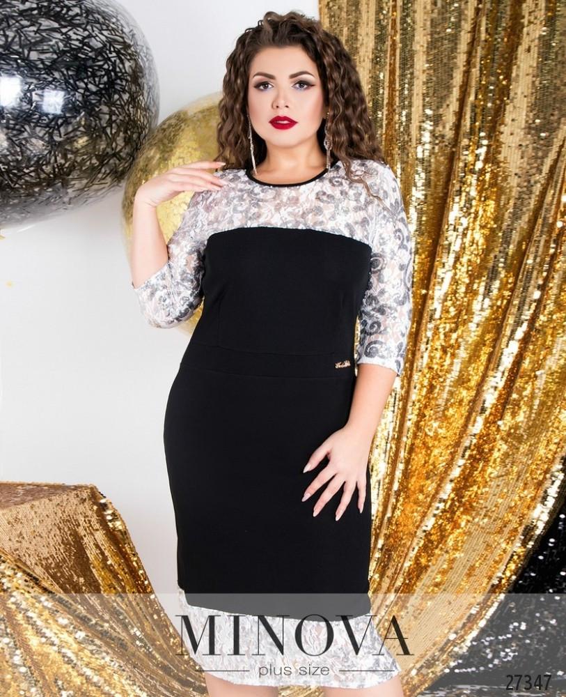 Красивое платье с пайетками в расцветках 48-62рр.