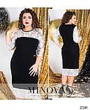 Красивое платье с пайетками в расцветках 48-62рр., фото 2