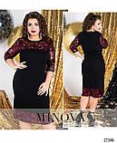 Красивое платье с пайетками в расцветках 48-62рр., фото 3