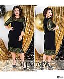 Красивое платье с пайетками в расцветках 48-62рр., фото 4