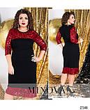 Красивое платье с пайетками в расцветках 48-62рр., фото 5