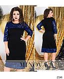 Красивое платье с пайетками в расцветках 48-62рр., фото 6