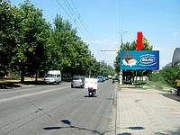 Билборды на ул. Перекопская и др. улицах Херсона