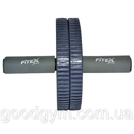 Ролик гимнастический Fitex MD1402, фото 2