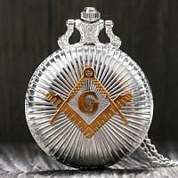 Мужские карманные часы на цепочке Орден Масонов
