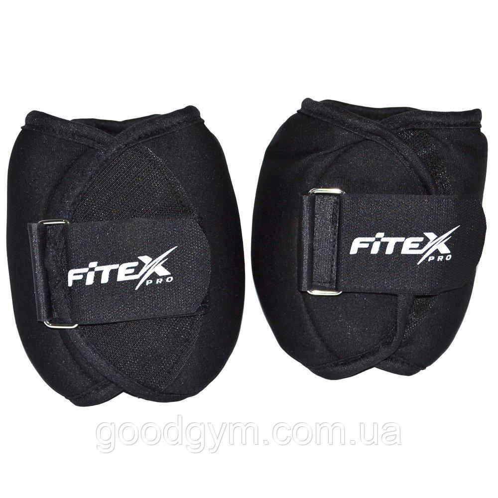 Утяжелители на щиколотку Fitex 2кг MD1662-2