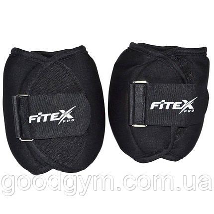 Утяжелители на щиколотку Fitex 2кг MD1662-2, фото 2