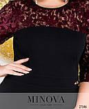 Красивое платье с пайетками в расцветках 48-62рр., фото 7