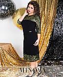 Красивое платье с пайетками в расцветках 48-62рр., фото 8