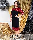 Красивое платье с пайетками в расцветках 48-62рр., фото 9