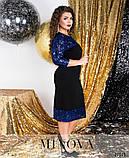 Красивое платье с пайетками в расцветках 48-62рр., фото 10
