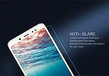 Защитное стекло Nillkin Anti-Explosion Glass (H+ PRO) закр. края для Xiaomi Redmi Note 5 Pro / (DC), фото 3