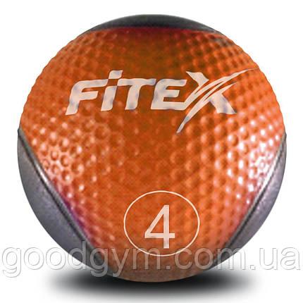 Медбол Fitex MD1240-4, 4 кг, фото 2