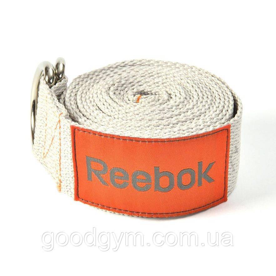 Ремень для йоги Reebok Yoga Strap RSYG-10023 коричневый