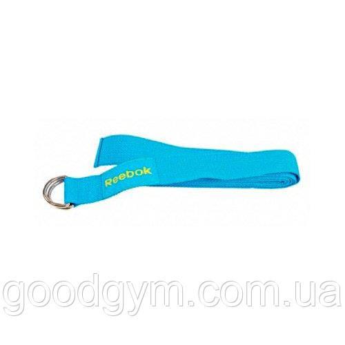 Ремень для йоги Reebok RAYG-10023CY Голубой
