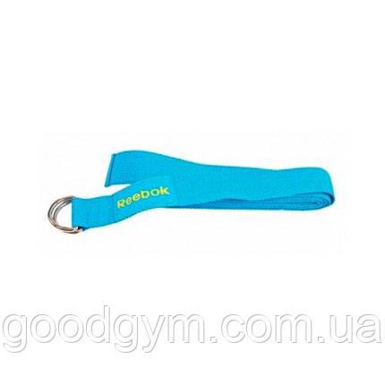Ремень для йоги Reebok RAYG-10023CY Голубой, фото 2