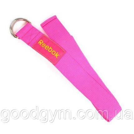 Ремень для йоги Reebok RAYG-10023MG Розовый, фото 2