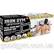 Турник для дома Iron Gym Express (ORIGINAL), фото 3