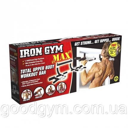 Турник Iron Gym Max IG00069, фото 2