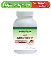 Аир - болотный (Acorus calamus) (90 таблеток по 0,4г) Даника фарм
