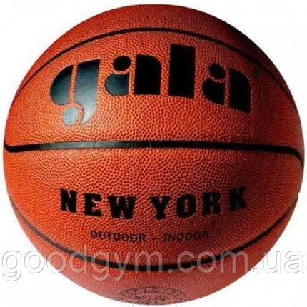 Мяч баскетбольный Gala BB7021SB, фото 2