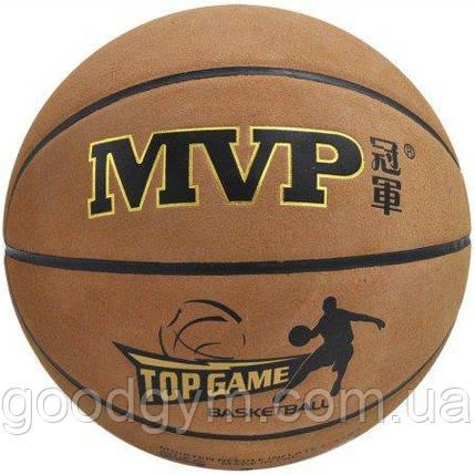 Мяч баскетбольный MVP NB-505, фото 2