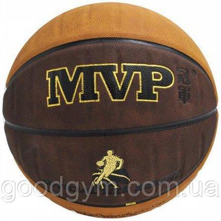 Мяч баскетбольный MVP NB-628, фото 2